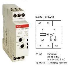 Abb e234 ct-ahd схема